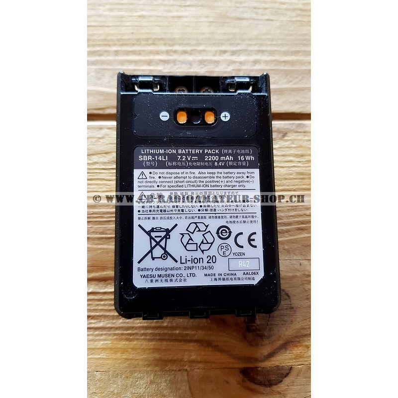 Batterie rechange pour radio Yaesu FT2D en stock